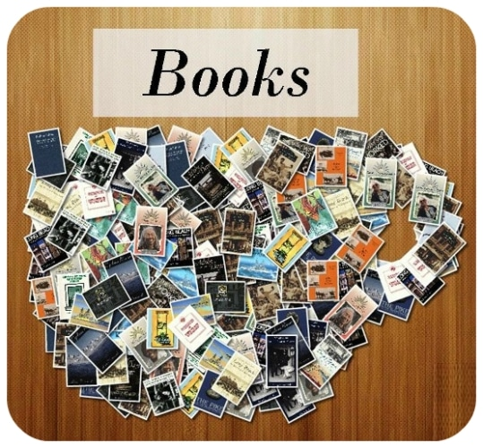 books button2